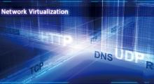 ネットワーク仮想化がデータセンターにもたらす5つの価値と選び方