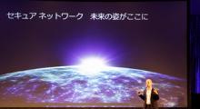 「Interop TOKYO 2017」レポート 〜進化するサイバー攻撃と次世代ネットワークセキュリティ〜